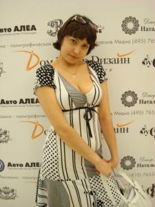 Дегтярева Татьяна Владимировна