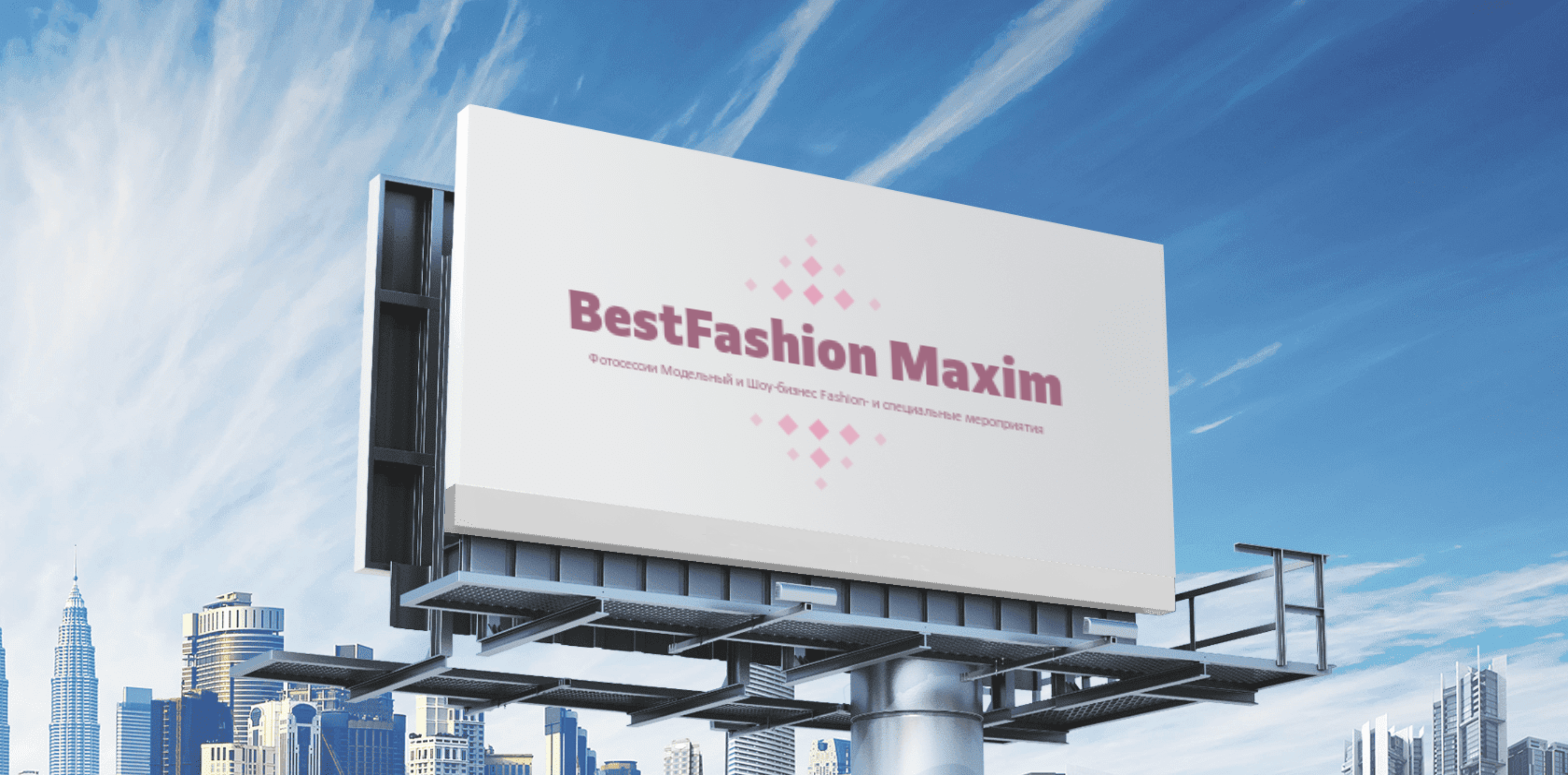 BestFashion Maxim